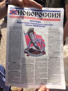 Novorossiya newspaper