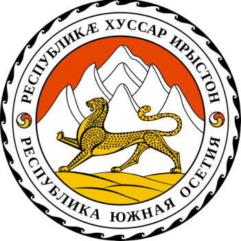 500px-Coat_of_arms_of_South_Ossetia.svg